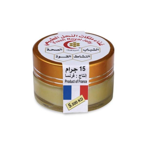 غذاء ملكات النحل الطبيعى طازج ( فرنسي )