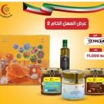 product_01613385064_thumb