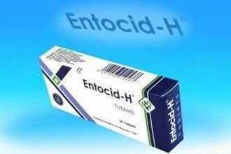 إنتوسيد - Entocid