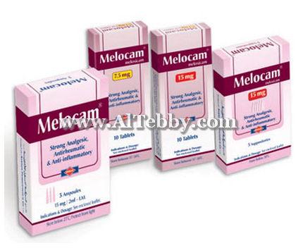 ميلوكام Melocam دواء drug
