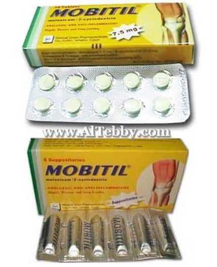 موبيتيل Mobitil دواء drug