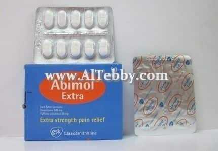 دواء drug أبيمول أكسترا Abimol Extra