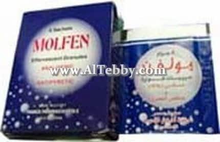 دواء drug مولفين Molfen