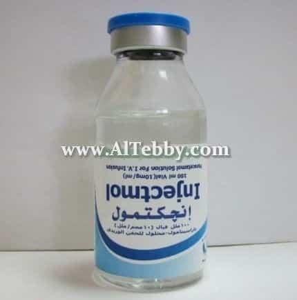 دواء drug انجيكتامول Injectmol