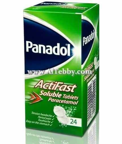 دواء drug بنادول أبلونج Panadol ActiFast