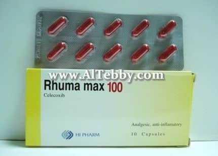 دواء drug روما ماكس Rhuma max