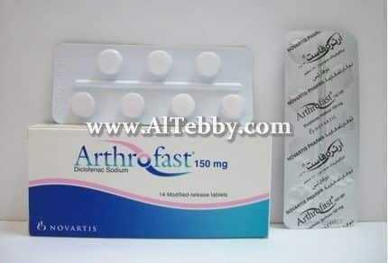 دواء drug ارثروفاست Arthrofast