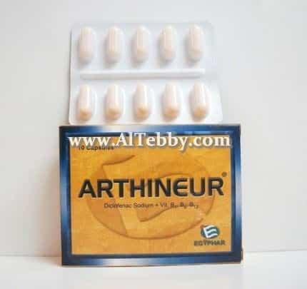 دواء drug ارثينيور Arthineur