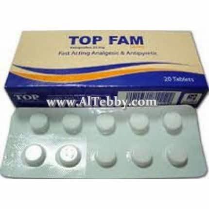 دواء drug توب فام Top Fam
