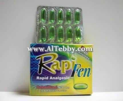 دواء drug رابيفين Rapifen