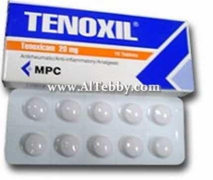 دواء drug تينوكسيل Tenoxil