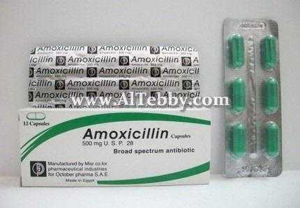 دواء drug أموكسيسيللين Amoxicillin