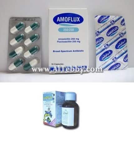 دواء drug أموفلوكس Amoflux