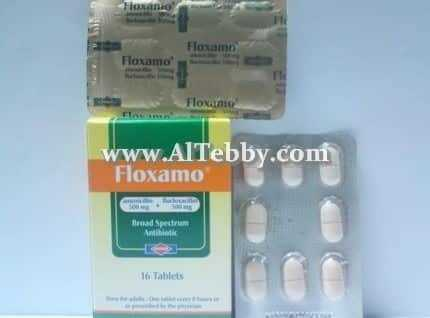 دواء drug فلوكسامو Floxamo