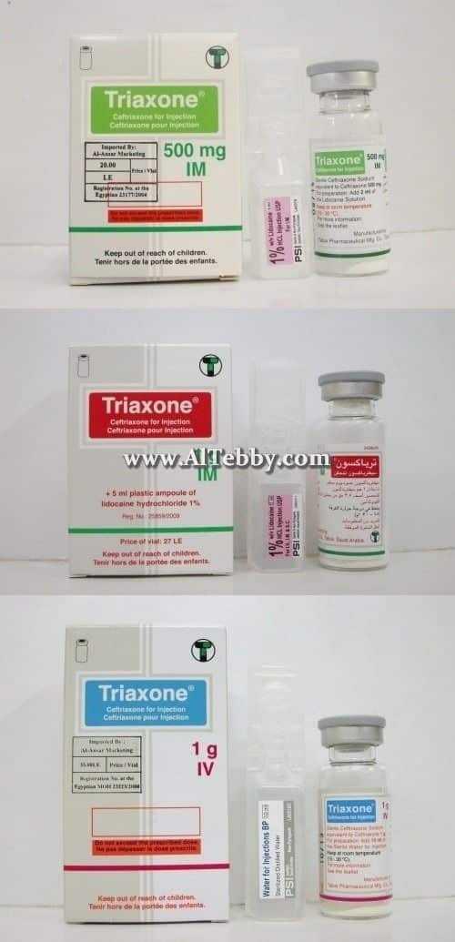 ترياكسون Triaxone دواء drug
