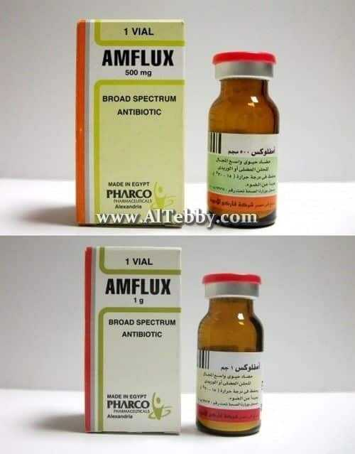 امفلاكس Amflux دواء drug