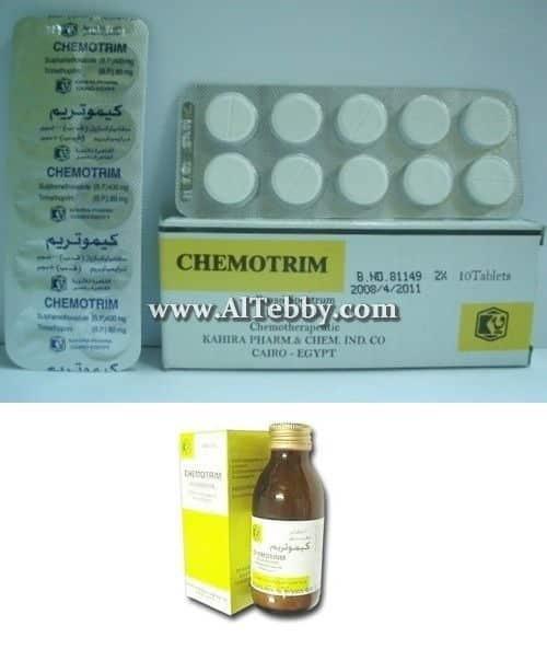 كيموتريم Chemotrim دواء drug