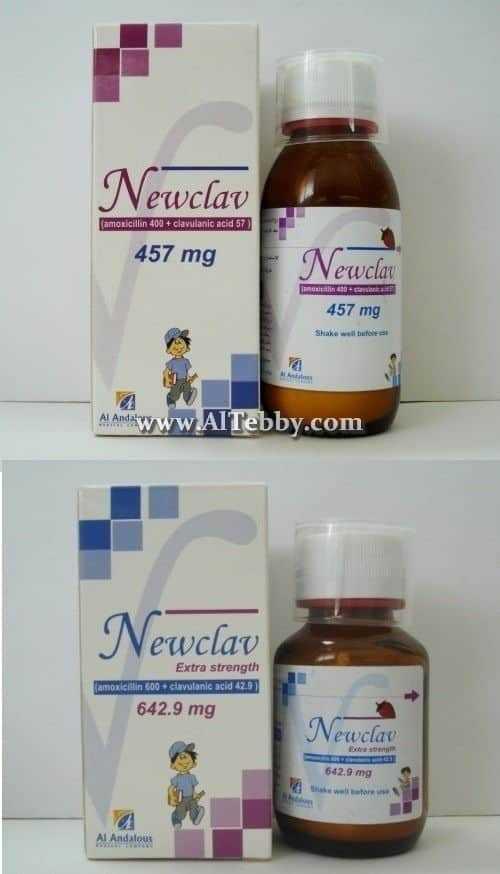 نيوكلاف Newclav دواء drug