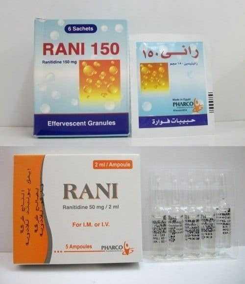 راني Rani