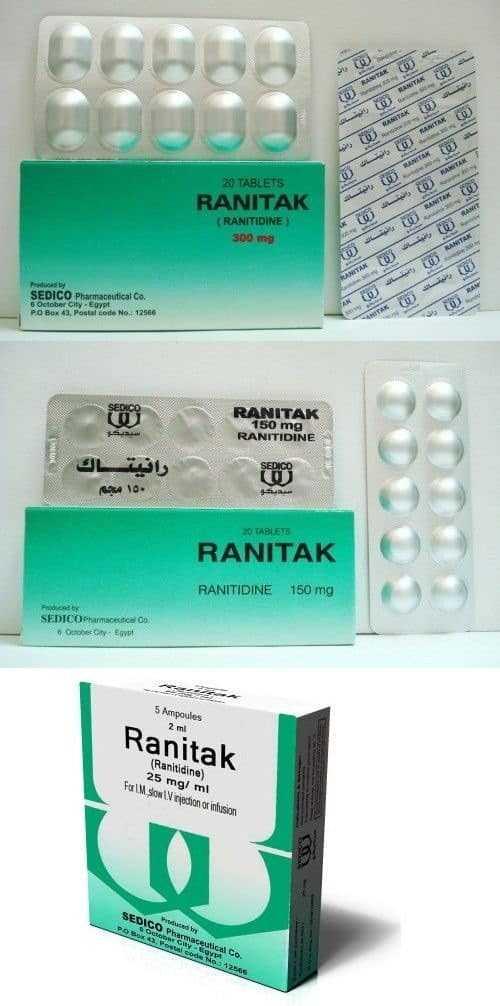 رانيتاك Ranitak