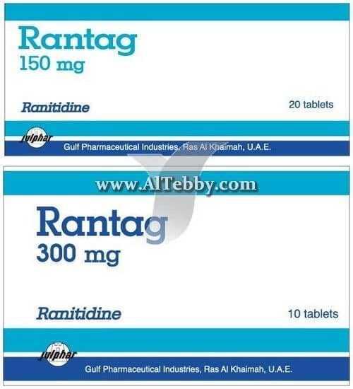 رانتاج Rantag دواء drug