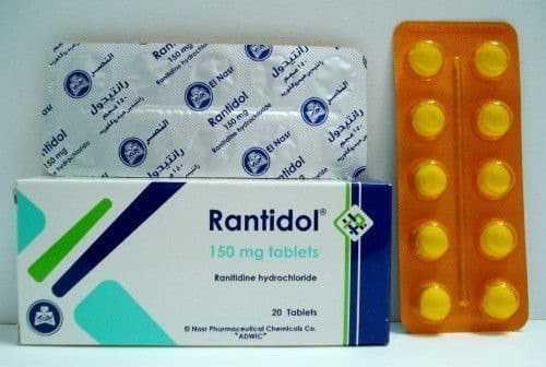 رانتيدول Rantidol