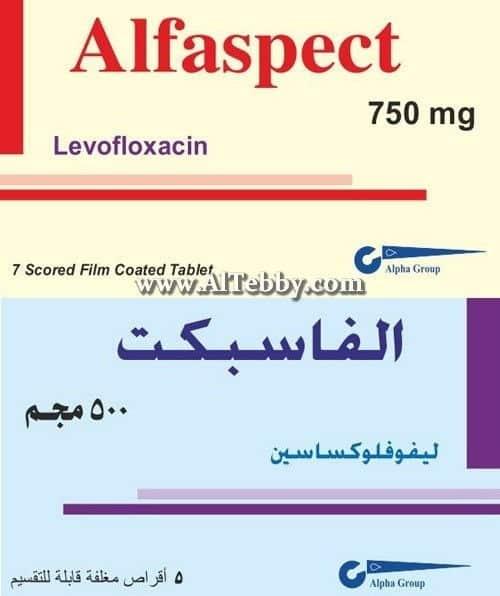 الفاسبكت Alfaspect دواء drug
