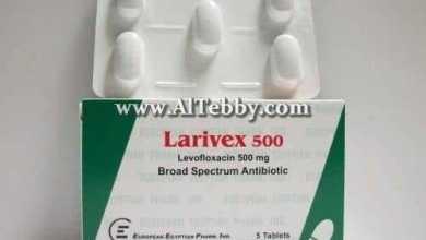 لاريفيكس Larivex