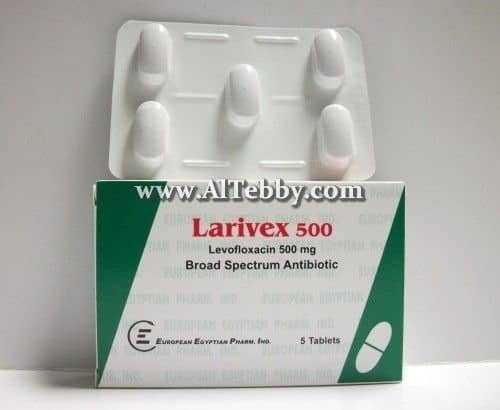 لاريفيكس Larivex دواء drug