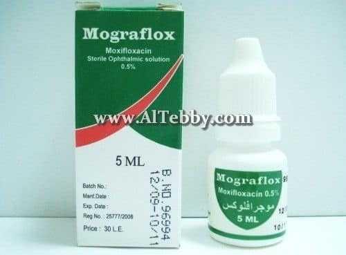 موجرافلوكس Mograflox دواء drug