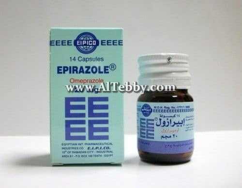إبيرازول Epirazole دواء drug