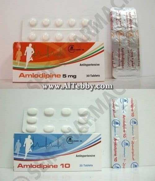 أملوديبين Amlodipine دواء drug