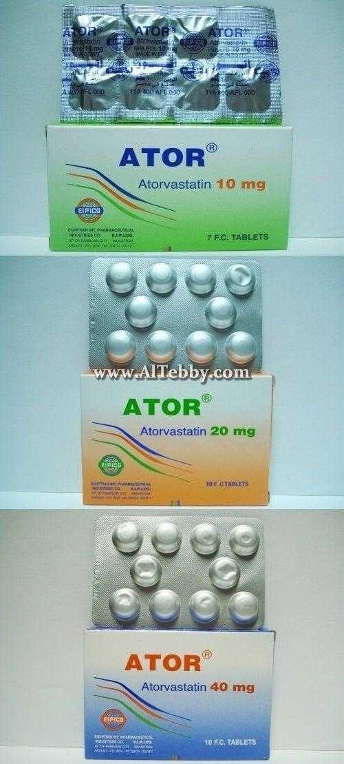أتور Ator دواء drug