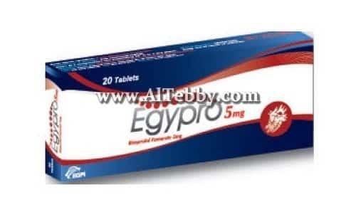 إيجيبرو Egypro دواء drug