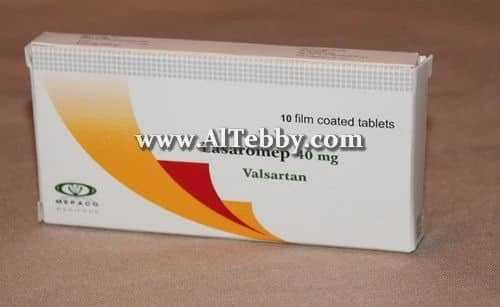 لازاروميب Lasaromep دواء drug
