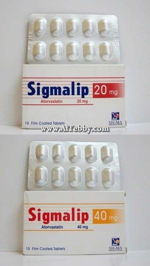 سيجماليب Sigmalip دواء drug