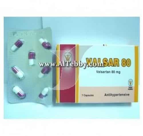 فالسار Valsar دواء drug