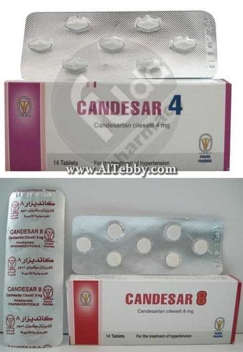 كانديسار Candesar دواء drug