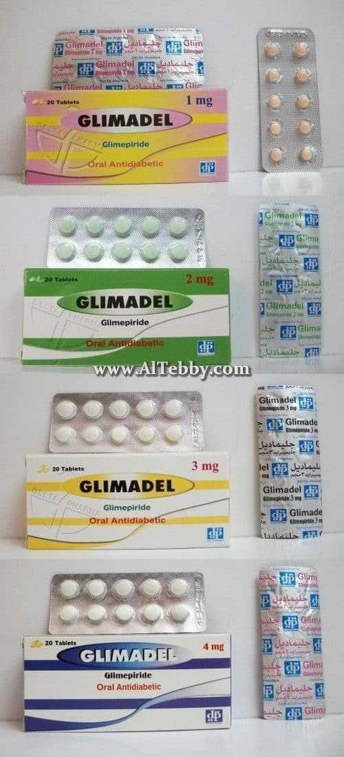 جليماديل Glimadel دواء drug