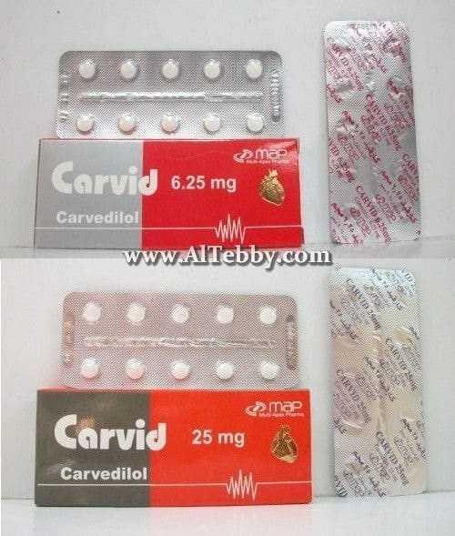 كارفيد Carvid دواء drug