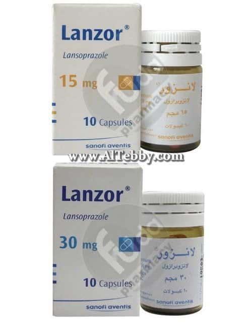 لانزور Lanzor دواء drug