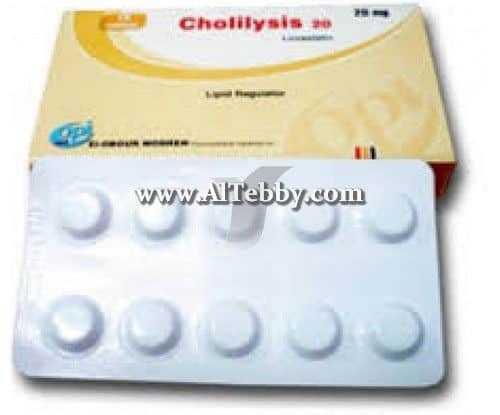 كوليليسيس Cholilysis دواء drug