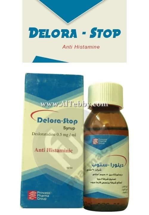 ديلورا - ستوب Delora - Stop دواء drug