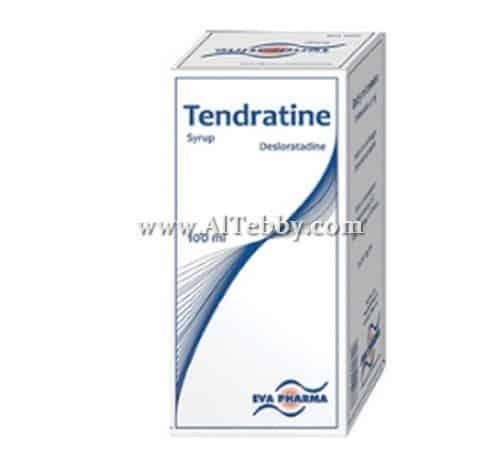 تيندراتين Tendratine دواء drug