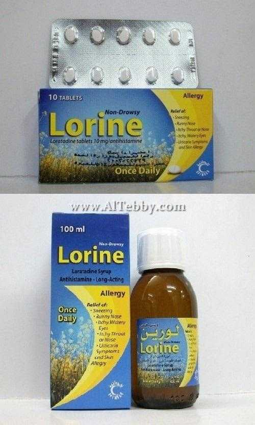 لورين Lorine الطبي دليل الدواء وعلاج المرض