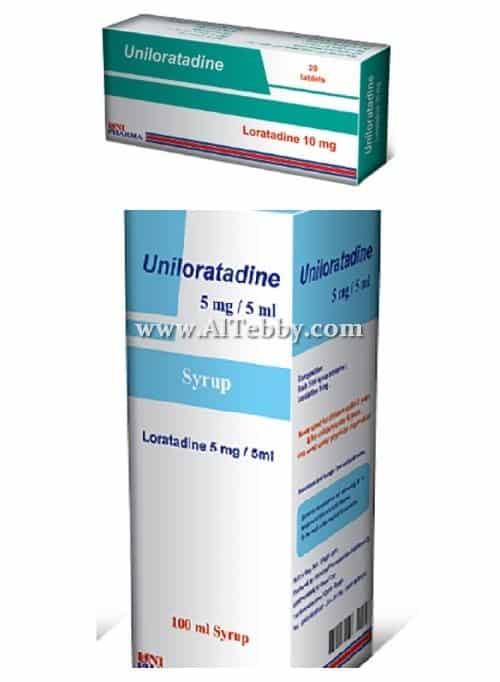 يونيلوراتادين Uniloratadine دواء drug