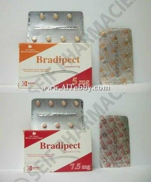براديبيكت Bradipect دواء drug