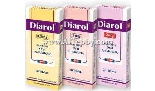 ديارول Diarol دواء drug
