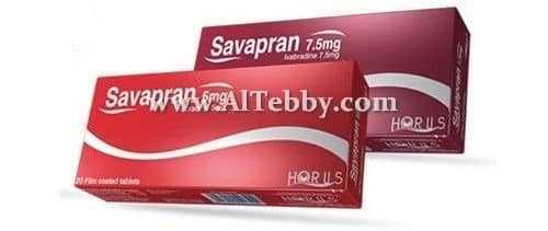 سافابران Savapran دواء drug