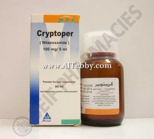 كريبتوبير Cryptoper دواء drug